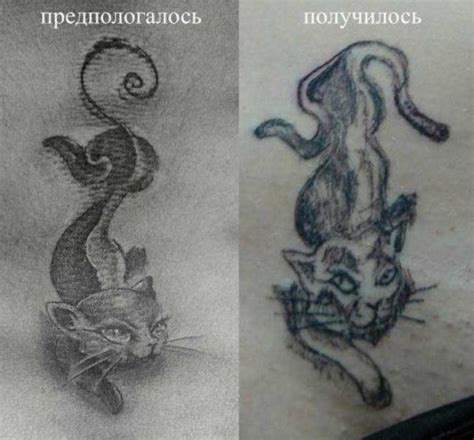 Tattoo Matar | tatuajes mal hecho taringa