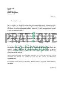 Lettre De Motivation Vendeuse Boulangerie Débutant Cover Letter Exle Exemple De Lettre De Motivation Pour Un Emploi Logistique