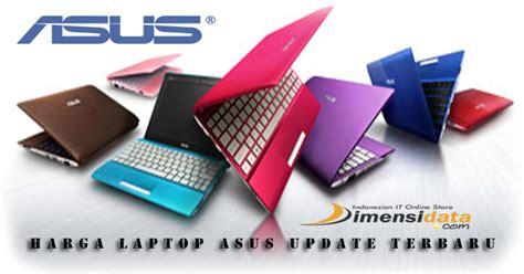 Harga Laptop Merk Asus X200ma daftar harga laptop asus terbaru 2018 beserta spesifikasi