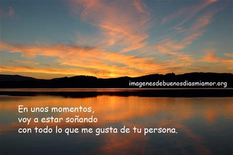 imagenes de buenas noches con paisajes hermosos bellas imagenes gratis de buenas noches mi amor imagenes
