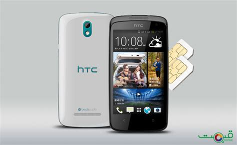 htc desire 500 mobile price htc desire 500 price with specs in pakistan