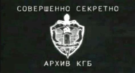 The Kgb Hoax ufo mania mummy of an ancient astronaut found by the kgb
