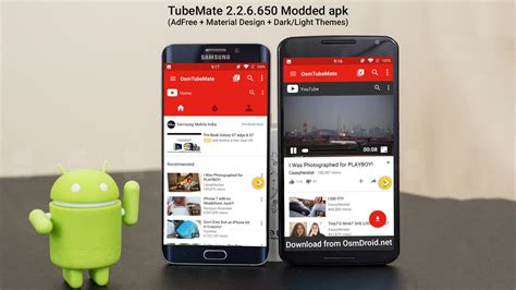free mate apk tubemate of version wallpaper typo