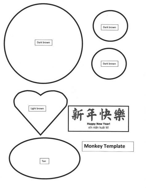 templates for children to make the world s catalog of ideas