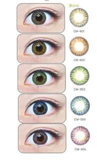 prescription colored contacts for astigmatism geo magic color series 3tone grey lens cm 901 contacts cow