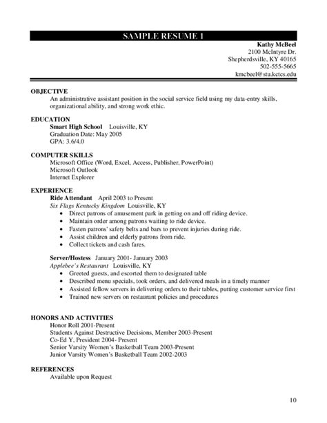 Resume Worksheet For High School Students by High School Resume Workbook