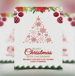 free australian christmas invitation template template idea