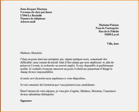 Lettre De Motivation De Apprentissage 7 Lettre De Motivation Pour Un Apprentissage Exemple Lettres