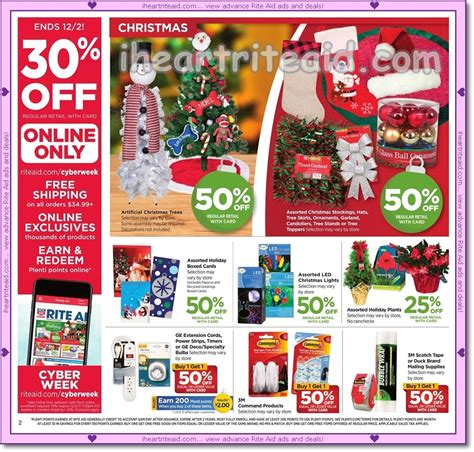 rite aide xmas trees collection rite aid tree pictures tree decoration ideas