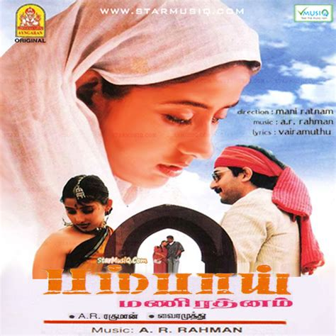 ar rahman high quality mp3 download bombay 1995 tamil movie high quality mp3 songs listen