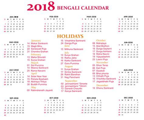 Calendar 2018 Bengali Bengali Calendar 2018 Panjika 1425 With Holidays Free