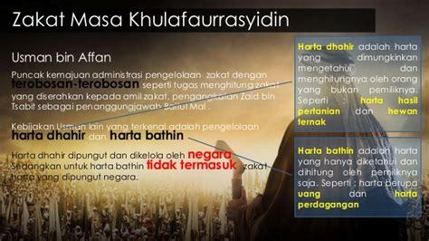 zakat pendapatan fiqh zakat materi 4 sejarah pengelolaan zakat