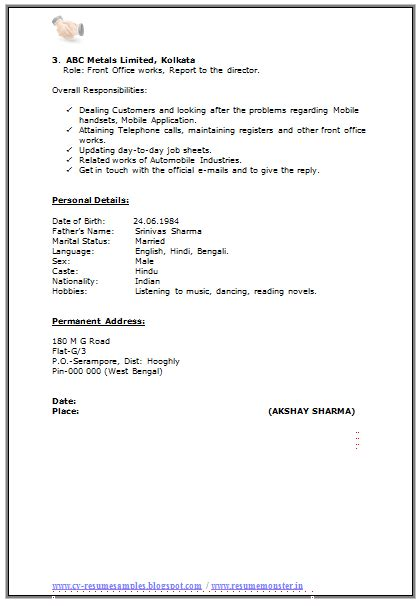 formidable office boy resume format sle office boy resume format sle sanitizeuv sle resume and templates