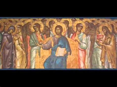 thrice holy thrice holy hymn plagal 2nd tone english orthodox
