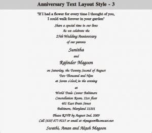 25th wedding anniversary invitation matter anniversary invitation quotes quotesgram