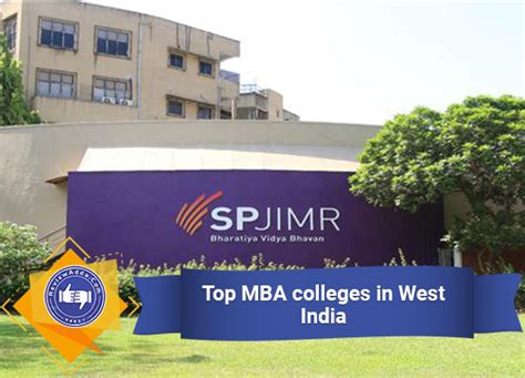 Mba It In India by Top 20 Mba Colleges In Western India Ranks 2018