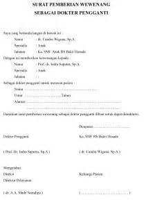 surat pemberian wewenang sebagai dokter pengganti