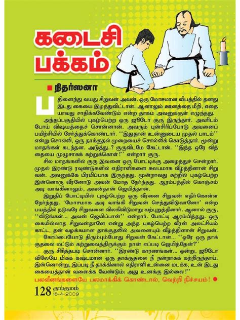 in tamil with pictures pdf neethi kathaigal in tamil pdf free