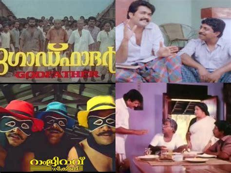film comedy video malayalam best malayalam comedy movies filmibeat
