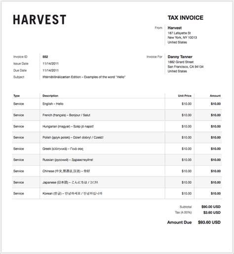 harvest design invoice invoice pdf generator