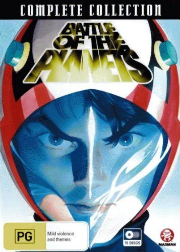 dvd format for australia the chatterbot collection battle of the planets