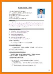 5 simple resume format in word file janitor resume