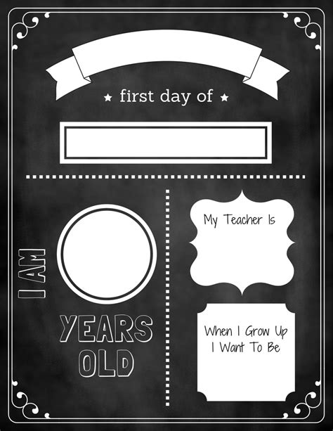 1st Day Of School Chalkboard Sign Early Learning Center Frisco Tx School Sign Template