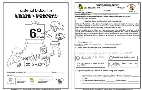 preguntas de cultura general argentina 2018 material did 225 ctico de apoyo del sexto grado del tercer