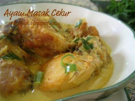 Minyak Ikan Buat Ayam Aduan damai qalbu ayam masak cekur