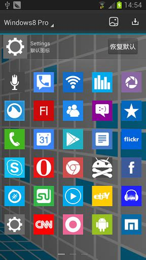 themes for windows 8 1 pro free download windows8 pro next theme v1 0 for android 171 downloadsable