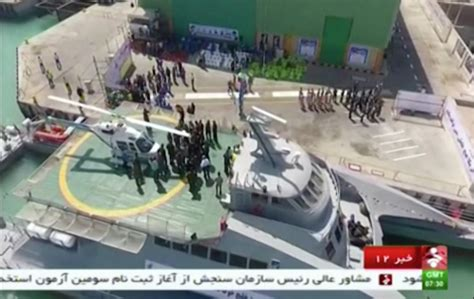 catamaran ship in iran iran unveils new helicopter carrying catamaran ship