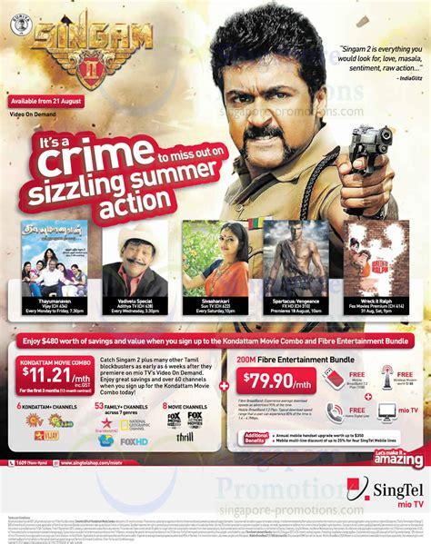 Promo Standar Sing Mio Chrome 17 mio tv kondattam combo 79 90 200mbps fibre entertainemnt bundle singam 187 singtel