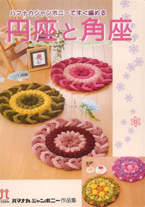 Picasa Web Revistas Japonesas De Crochet   picasa web revistas japonesas de crochet