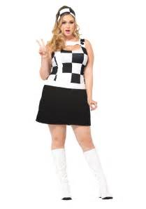 Outdoor Party Rental Space - plus size trippy trixie costume