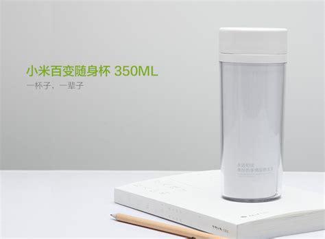 Xiaomi Eco Friendly Space Portable Cup Transparanhijau original xiaomi mi eco friendly diy end 4 23 2018 6 15 pm
