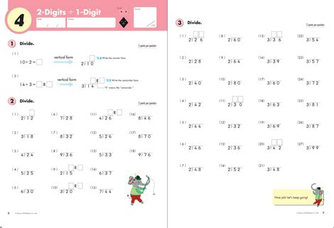 Math Worksheets Grade 4 Division by Sle Page Math Grade 4 Division Juniorclubbooks S