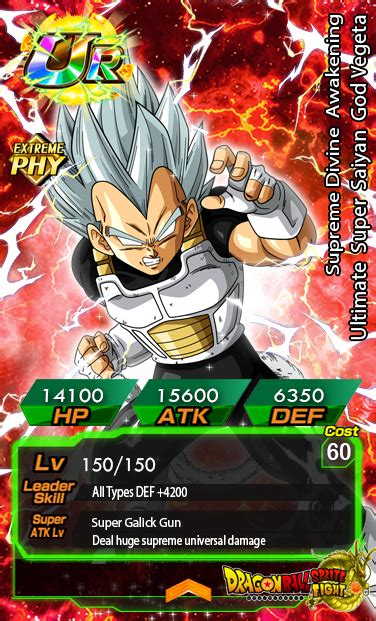 dokkan battle card template ultimate saiyan god vegeta dokkan card by