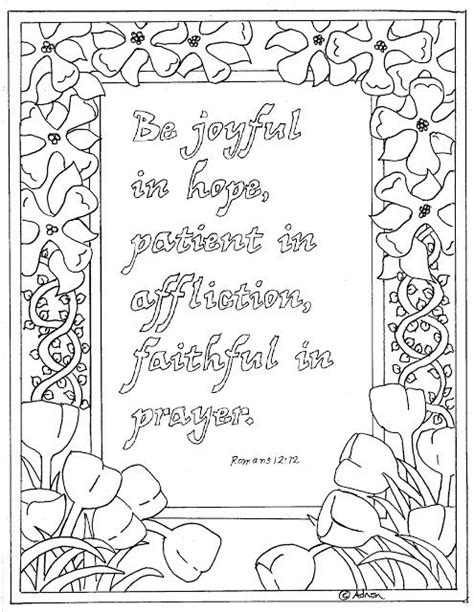 free printable scripture verse coloring pages romans coloring pages for kids by mr adron be joyful printable