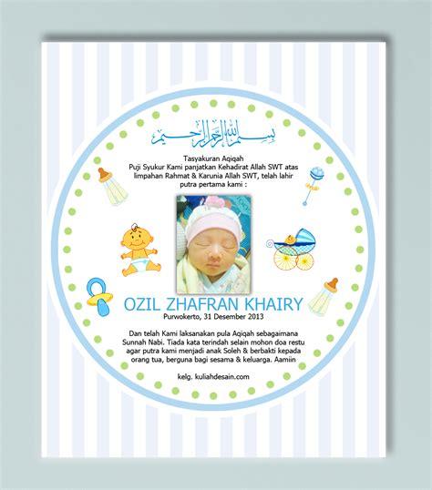 membuat nama anak yang baru lahir contoh kartu nama bayi yang baru lahir contoh two
