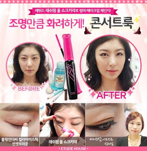 Make Up Etude Di Korea Chibi S Etude House Korea Summer Fresh Make Up Tutorial