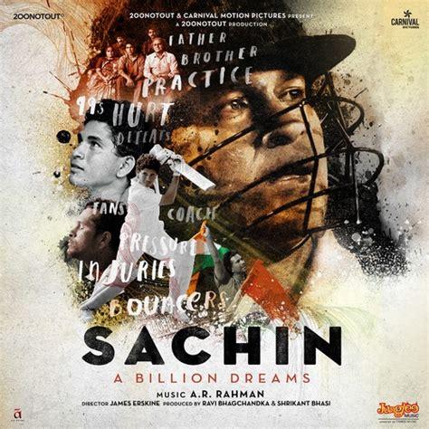 ar rahman new album mp3 free download download sachin a billion dreams hindi mp3 songs by ar