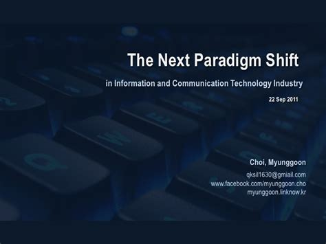frontiers paradigm shift in dendritic the next paradigm shift in information and communication