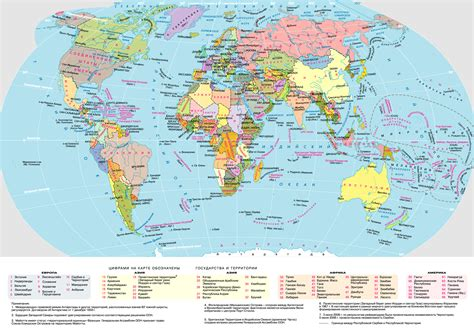 large detailed political map   world  russian