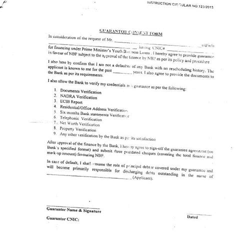 Guarantor Letter For Bank Loan Nbp Guarantor Consent Form For Prime Minister Youth Scheme Prime Minister Youth Loan