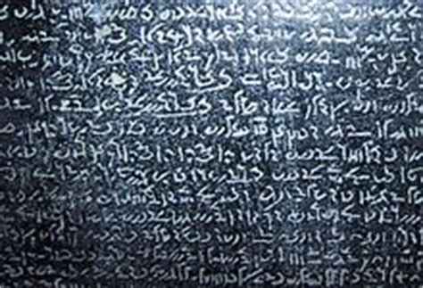 rosetta stone esperanto egyptisk demotisk skrift wikipedia