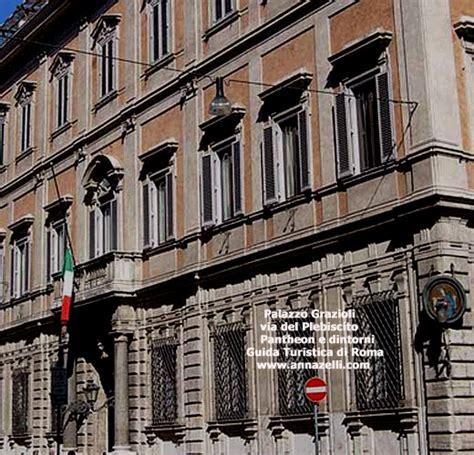 palazzo grazioli interni pantheon e dintorni pantheon e dintorni pantheon e