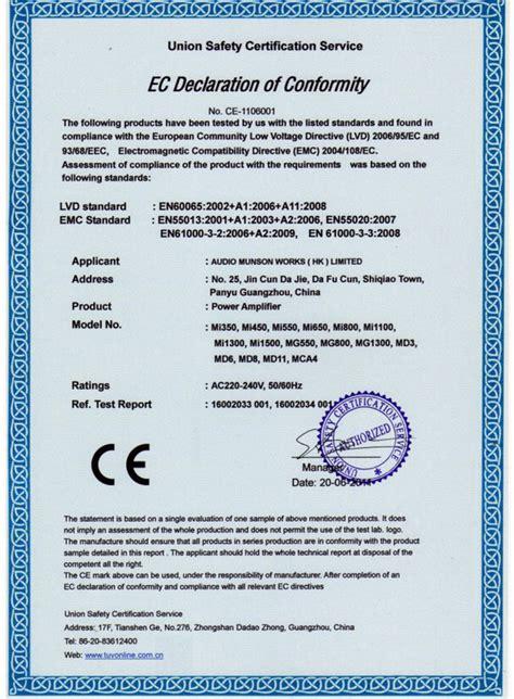 china loudspeaker power amplifier line array system