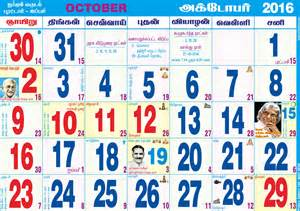 tamil monthly calendar 2016 in may calendar template 2016