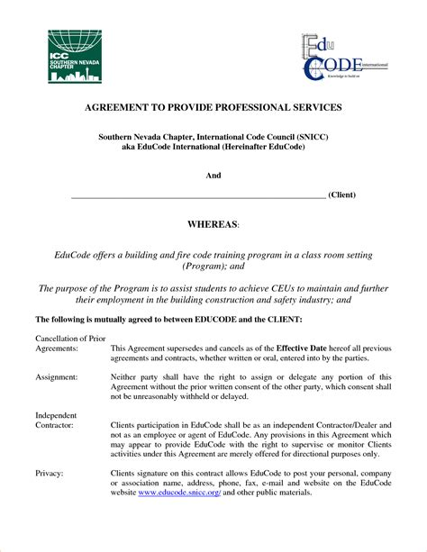 professional bid template 6 professional template procedure template sle
