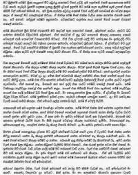 Sinhala Wal Katha Html  Autos Weblog